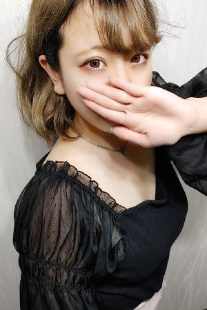 C-yui